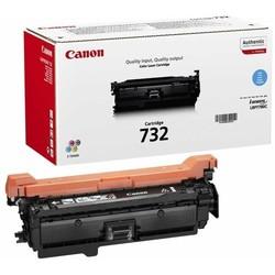 Canon 732C Cyan Mavi Orjinal Toner Kartuş