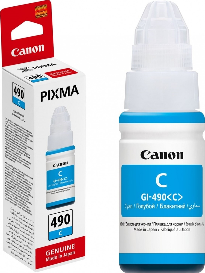 Canon GI-490 C Cyan Mavi Orijinal Mürekkep