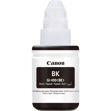 Canon GI-490 PGBK Black Siyah Orijinal Mürekkep