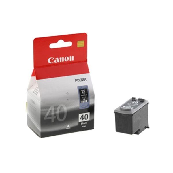 Canon PG-40 Black Siyah Orijinal Mürekkep Kartuş