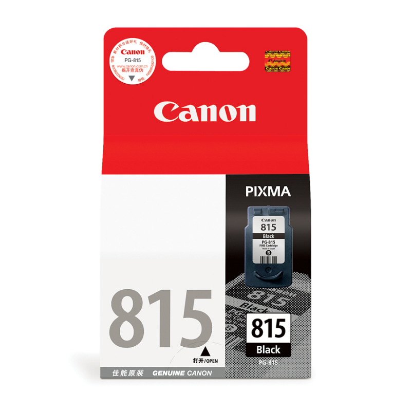 Canon PG-815 Black Siyah Orijinal Mürekkep Kartuş