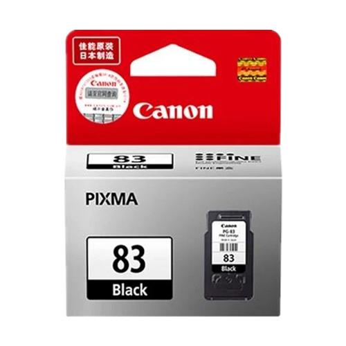Canon PG-83 Black Siyah Orijinal Mürekkep Kartuş