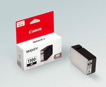 Canon PGI-1300 BK Black Siyah Orijinal Mürekkep Kartuş