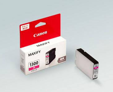 Canon PGI-1300 M Magenta Kırmızı Orijinal Mürekkep Kartuş