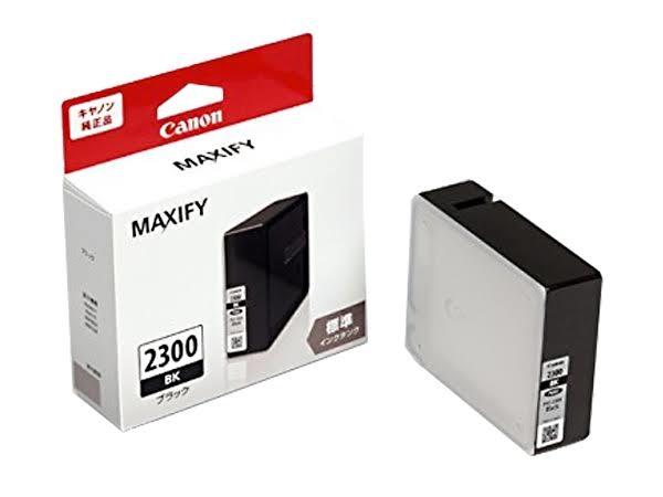 Canon PGI-2300 BK Black Siyah Orijinal Mürekkep Kartuş