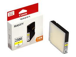 Canon PGI-2300 Y Yellow Sarı Orijinal Mürekkep Kartuş
