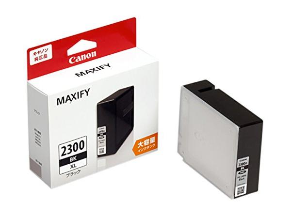 Canon PGI-2300XL BK Black Siyah Orijinal Mürekkep Kartuş
