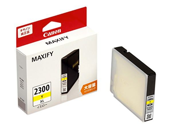 Canon PGI-2300XL Y Yellow Sarı Orijinal Mürekkep Kartuş