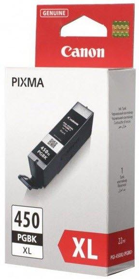 Canon PGI-450XL PGBK Black Siyah Orijinal Mürekkep Kartuş